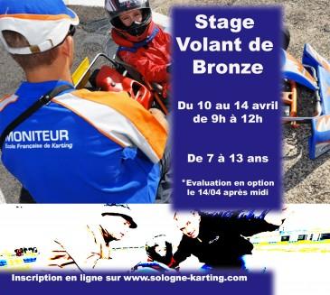 Stage Volant de Bronze pour les Vacances d'Avril